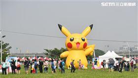 訓練家,Pokémon GO Safari Zone,新北大都會公園,Niantic,Pokémon,寶可夢