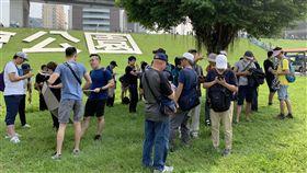 寶可夢Safari Zone登場(2)今年全台唯一一場「Pokemon GO Safari Zone」3日起連續4天在新北大都會公園登場,吸引許多民眾前來抓寶。中央社記者葉臻攝  108年10月3日