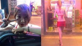 檳榔西施,美腿,清純,中和,檳榔攤,老司機 圖/翻攝臉書
