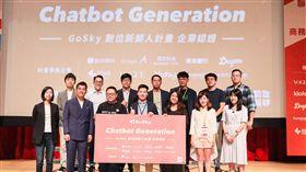 機器人,競賽,職場,台灣大學,臉書