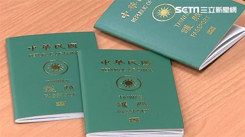7成5國人力挺護照改名TAIWAN 外交部鬆口曝下一步