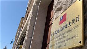 中華民國駐教廷大使館,梵諦岡 圖/記者張之謙攝影