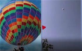 中國大陸,熱氣球意外墜毀,母子倆墜地慘死(圖/翻攝自新京報微博)