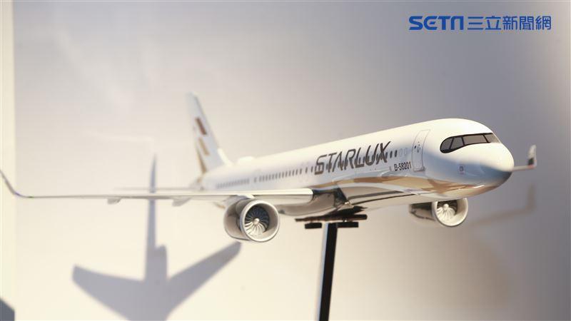 星宇航空A321neo展示機。(圖/記者林士傑攝影)