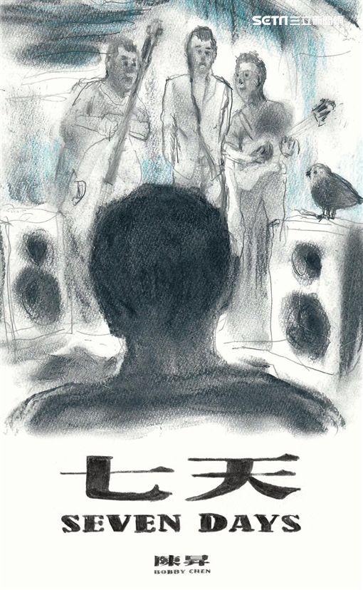 陳昇跨年場開賣新專輯《七天》圖片提供:新樂園製作