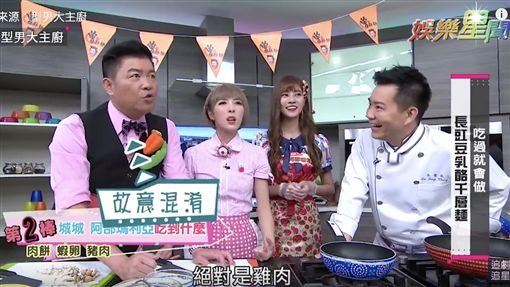 甜美少女AKB48 Team TP來下廚!城哥欺敵戰術卻讓瑪利亞滿臉疑惑?