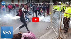 厄瓜多,燃料補貼,油價飆漲,抗議,緊急狀態(youtube)