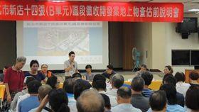 台南市地籍清理代為標售成效佳,促進土地有效利用(圖/台南市政府)