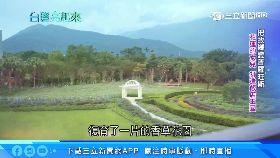 國瑜訪長青0930