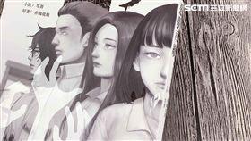 返校,惡夢再續,靈異,笭菁,小說,尖端出版社