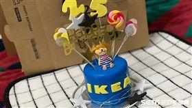IKEA只送不賣蛋糕