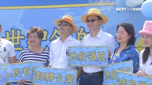 韓選戰百日記者會 竟不見藍營大老站台!