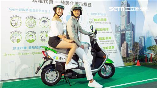 車聯網,WeMo Scooter,威摩科技,App,租騎,電動機車圖/品牌提供
