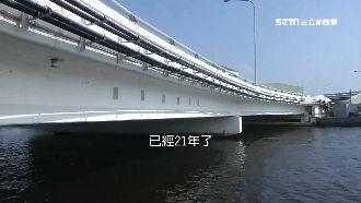 21年沒檢測!安平商港3橋恐成危橋