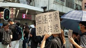 10月1日香港反送中遊行。十月一日,中國國慶歌舞昇平之際,香港本土正上演著激烈的街頭運動,截至下午一時左右,香港各區已出現大量群眾高舉示威標語。(圖/三立新聞網駐香港記者王志杰攝)
