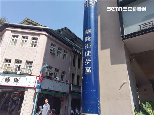 平面百貨,華陰街徒步區,封街,親子,文創市集,逛街,購物