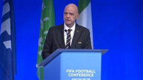 ▲FIFA要求伊朗保證讓婦女球迷進場觀看比賽。(圖/取自FIFA)