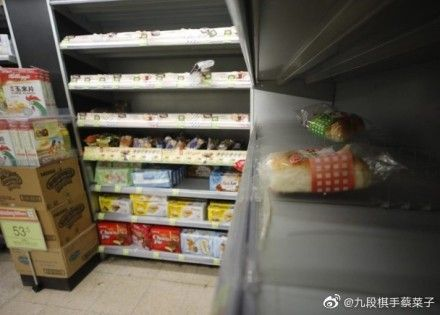香港,蒙面,禁蒙令,反送中,港警,超商,超市,搶購https://s.weibo.com/weibo/%25E9%25A6%2599%25E6%25B8%25AF%2520%25E8%25B6%2585%25E5%25B8%2582?topnav=1&wvr=6&b=1