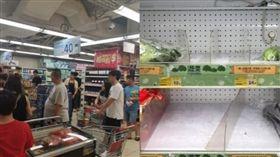 香港,蒙面,禁蒙令,反送中,港警,超商,超市,搶購 https://s.weibo.com/weibo/%25E9%25A6%2599%25E6%25B8%25AF%2520%25E8%25B6%2585%25E5%25B8%2582?topnav=1&wvr=6&b=1