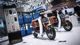 光陽布局歐洲 智慧車能網震撼荷蘭