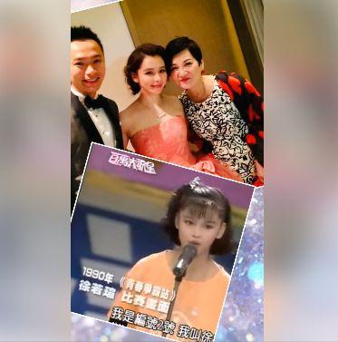 徐若瑄、 一人一張小燕姐。翻攝自臉書