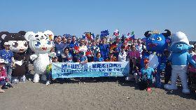 環保署與歐洲經貿辦事處淨灘(1)