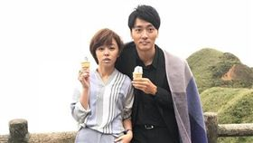 王瞳 馬俊麟 臉書