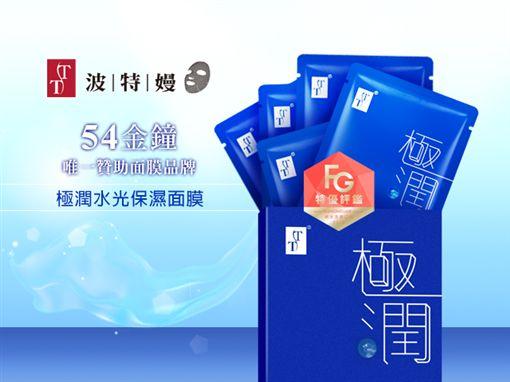 TT波特嫚贊助54金鐘(業配勿用)