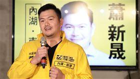 時代力量今(11日)推出士林北黃郁芬、內湖南港蕭新晟兩名市議員參選人。(圖/時代力量提供)