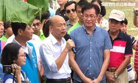 韓國瑜,請假,選舉,總統,農業,母雞