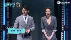 溫昇豪、蔡淑臻上台頒獎。(圖/翻攝自YouTube)