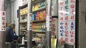 (圖/翻攝自推特@aratakid7)花蓮,鋼管,紅茶,花生湯