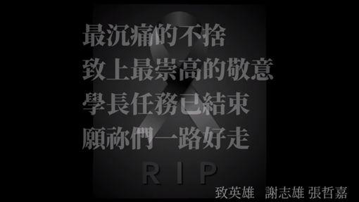 工廠,免洗餐具,殉職,消防員,張哲嘉,謝志雄,台中/翻攝自張喬志youtube