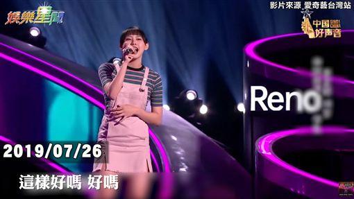 影/《好聲音》奪戰隊冠軍 李芷婷二度飆唱《你敢不敢》