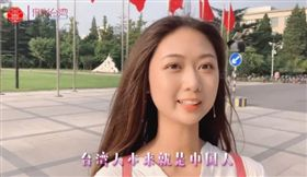台灣女大生拍舔共影片(圖/翻攝自微博)