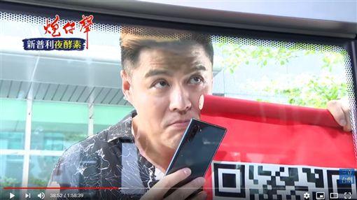 劉至翰,炮仔聲/臉書,YT