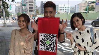 劉至翰劇中秀QR碼!網嗨:真的有耶