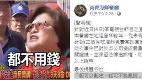 ▲韓粉、店家聲明(組合圖,翻攝臉書)