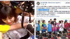 ▲遭護衛隊肘擊記者、韓國瑜支持者發文(組合圖,翻攝YouTube、臉書)