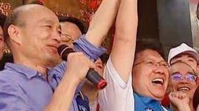 韓國瑜,林思銘(翻攝自林思銘臉書)
