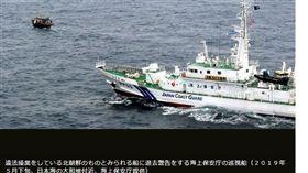 日本海上保安廳(相當於海巡署)表示,今(7)日上午在日本石川縣能登半島外海,日本水產廳(相當於漁業署)的漁業取締船與北韓大型漁船相撞,北韓漁船約有20人落海。(圖/翻攝自朝日新聞)