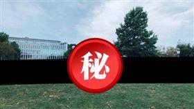 ▲胡采蘋臉書曝光中國校園內,竟有留學生「這樣」慶祝國慶。(圖/翻攝胡采蘋自臉書)