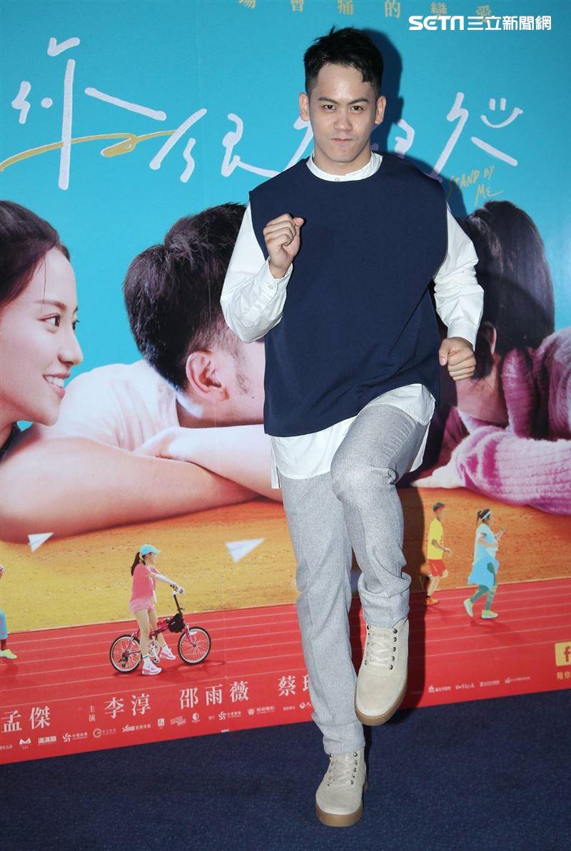 《陪你很久很久》角邵雨薇、李淳與胡瑋杰與媒體 圖/記者邱榮吉攝影
