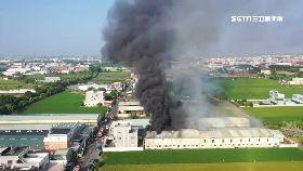 嘉義工廠燒1200