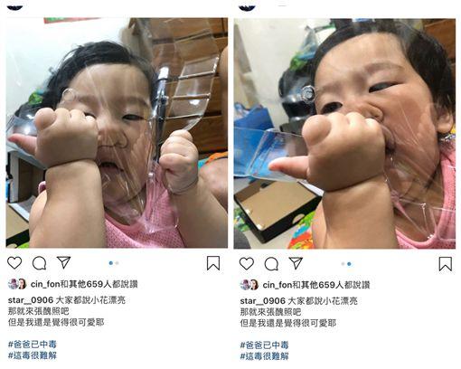 林佑星女兒小花翻攝IG