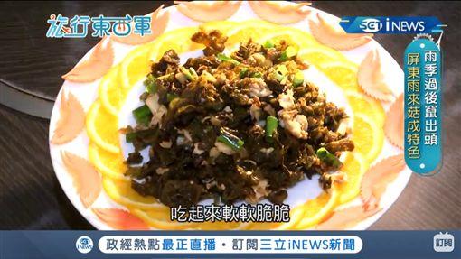北門美食(圖/旅行東西軍)