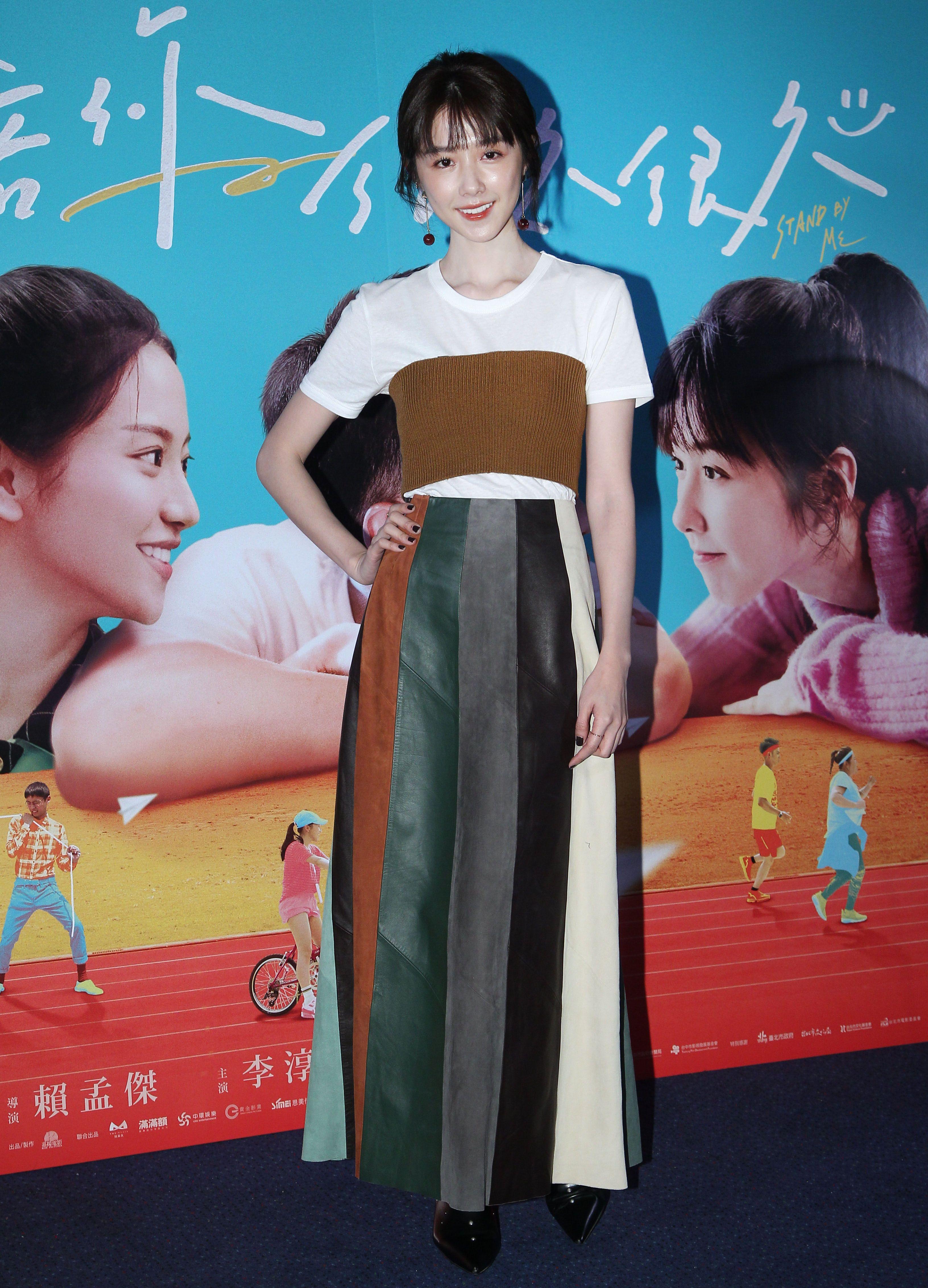 電影「陪你很久很久」演員邵雨薇。(記者邱榮吉/攝影)