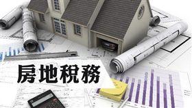 名家專用/MyGonews/房地稅務 共有土地分割後 價差在一平方公尺以下者免辦查欠 可逕向地政機關辦理登記(勿用)