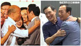 同樣都是被抱…馬英九表情大不同 網瘋喊:直接開除黨籍,組合圖/記者林聖凱攝影、資料照