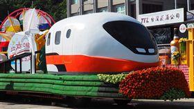 ▲台灣高鐵首次參加國慶大會暨花車嘉年華。(圖/台灣高鐵提供)